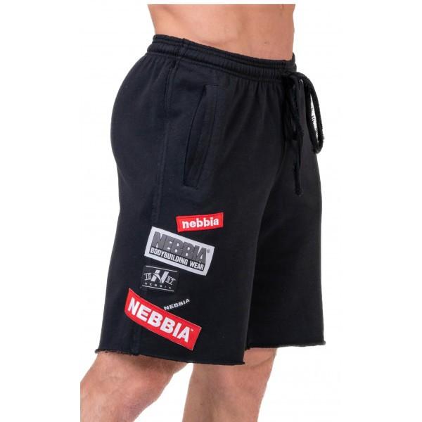 Мъжки шорти Nebbia BOYS