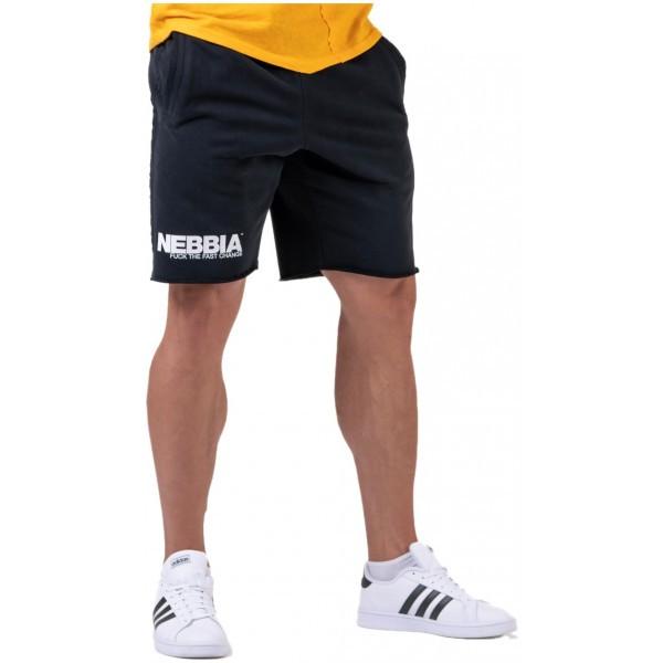 Мъжки шорти Nebbia Legday Hero