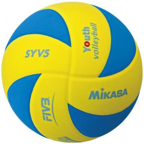 Волейболна детска топка Mikasa SKV5