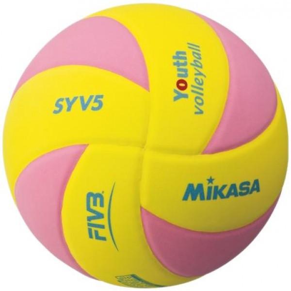Волейболна детска топка Mikasa SYV5-YP