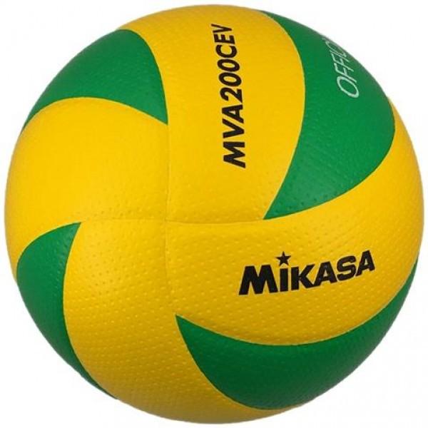 Волейболна топка Mikasa MVA200-CEV