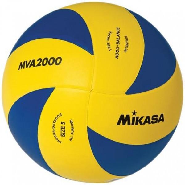 Волейболна топка Mikasa MVA2000SOFT