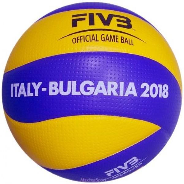 Волейболна топка Mikasa MVA200WCH