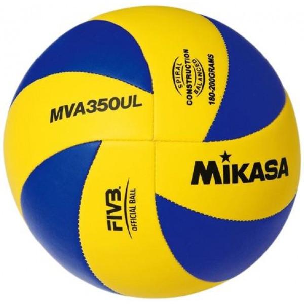 Волейболна топка Mikasa MVA350UL
