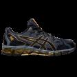 Мъжки  спортни обувки ASICS GEL-QUANTUM 360 6 1021A337.021