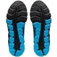 Мъжки спортни обувки ASICS  GEL-QUANTUM 180
